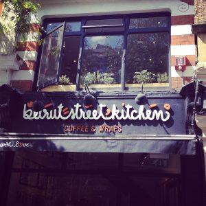 Beirut Street Kitchen