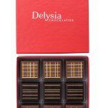 Delysia-Chocolatier-Original-Collection-Chocolate-Truffles-Austin-Texas-Shop-2p